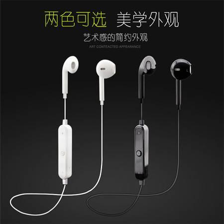 蓝牙耳机 运动耳机 安卓 苹果 立体声 双耳版充电耳机