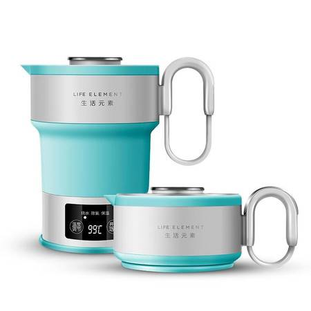 生活元素 i4折叠电热水壶旅行便携保温食品级硅胶烧水壶迷你小型家用