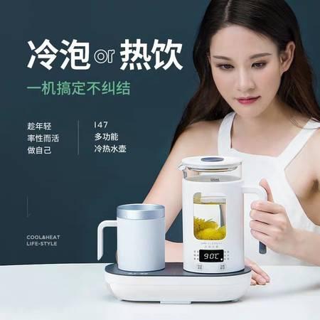 生活元素 i47养生壶0.6L迷你多功能电热冷水壶玻璃煮花茶煮茶器