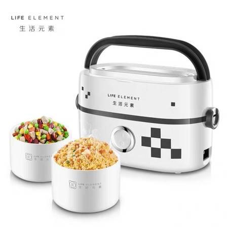 生活元素 F100电热饭盒可插电加热保温便当盒陶瓷上班族煮蒸热饭神器