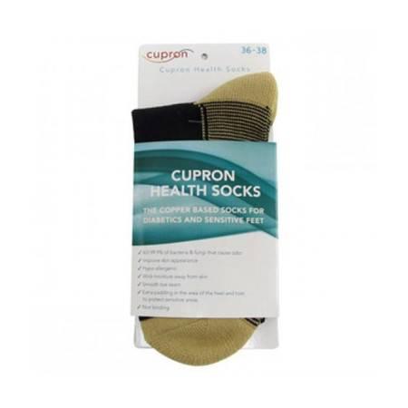 以色列 铜邦Cupron 防臭护肤健康糖尿袜
