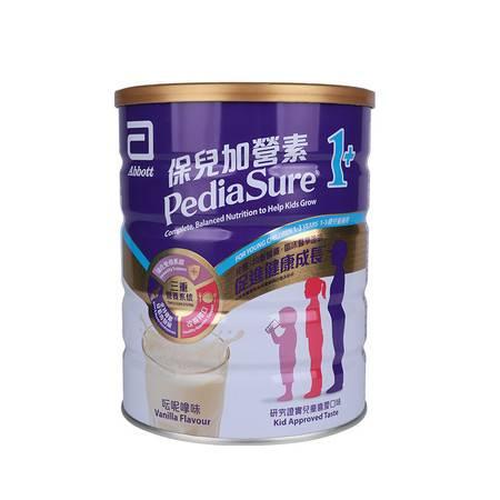 港版雅培 保儿加营素 1+ (香草味) 850g