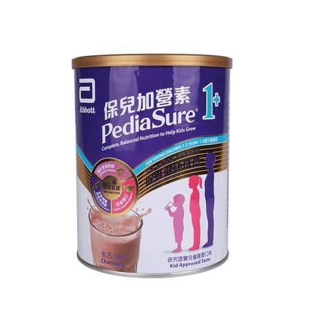 港版雅培 保兒加營素 1+ (朱古力) 850g
