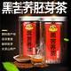 【买2送1】大凉山特产荞麦黑苦胚芽茶356g瓶
