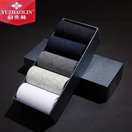 俞兆林新款男士商务五色五双装棉袜吸汗透气休闲弹力中筒袜