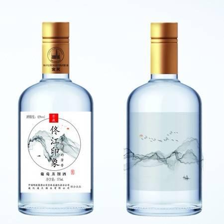佟江印象 窖藏葡萄蒸馏酒375ml