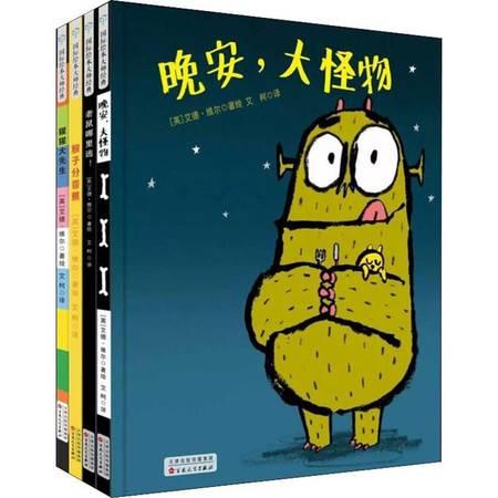 艾德·维尔幽默绘本故事集(4册)