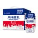 超级纯 酸奶220g*12盒