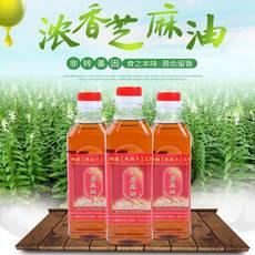 朱麻子 小磨麻油450ML/瓶(2瓶/盒)