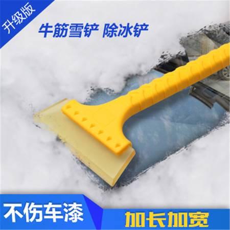 汽车用牛筋不伤玻璃刮雪器除雪铲子雪铲刮雪板除雪刷除霜工具用品