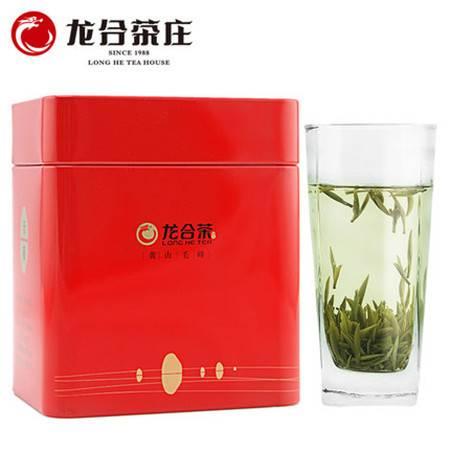 龙合 新茶春茶头采嫩芽安徽明前特级黄山毛峰毛尖75g罐装绿茶茶叶