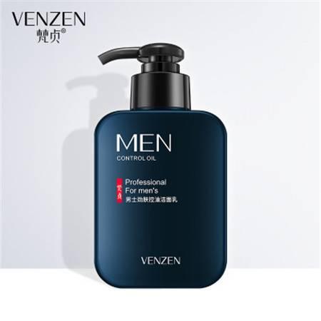 梵贞 男士劲肤控油 洁面乳清爽洁净温和控油 男士洗面奶护肤品