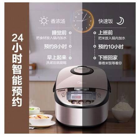 美的 MB-WFS4029电饭煲锅4L家用多功能迷你智能全自动3-4-6