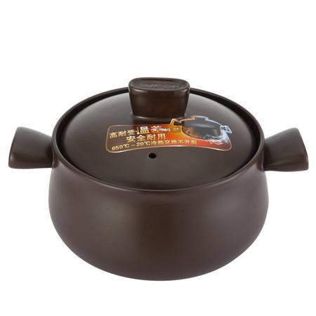 苏泊尔/SUPOR 砂锅·陶瓷煲·新陶养生煲·浅汤煲/TB25A1 2.5L