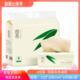 良布 6包多用途卸妆洁面 300张3层天然竹纤维本色抽纸家用抽取式餐巾面巾擦手纸纸品 120mm