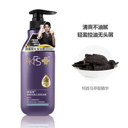 郭富城洗发水(添葹蔓/AKFS+)清爽控油去屑洗发露400ml无硅油 男女通用