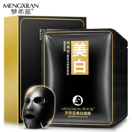 梦希蓝 男士黑面膜10片/盒