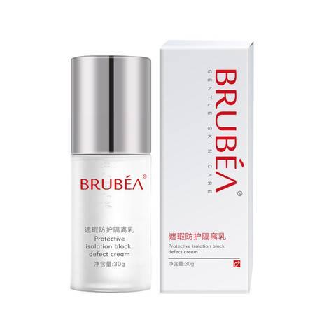 BRUBEA/黛妮媄 遮瑕防护多效隔离乳