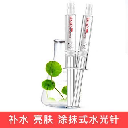 【3支】BRUBEA/黛妮媄 涂抹式水光针精华补水
