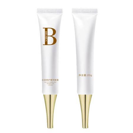 BRUBEA/黛妮媄 水润修护眼霜