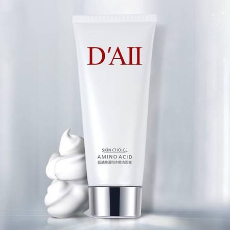 DAII氨基酸温和清洁洗面奶100g