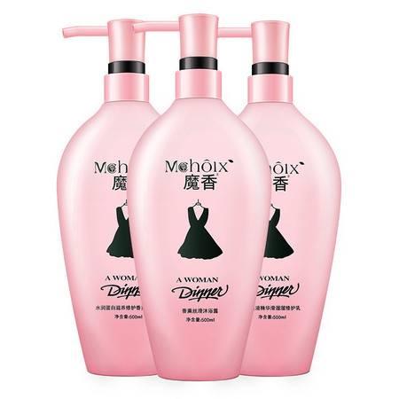 魔香清爽控油洗发水滋润保湿去屑洗发水500ml