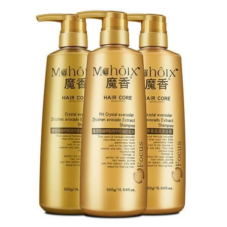 魔香洗发水去屑止痒男士控油洗发水柔顺修护洗发水500ml