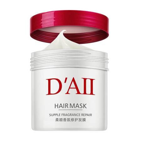 DAII柔顺香氛修护发膜500g保湿修护干枯分叉