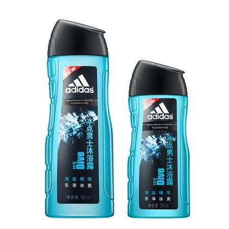 阿迪达斯(Adidas)男士冰点沐浴露液乳全身清爽保湿留香套装家庭装