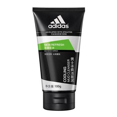 阿迪达斯(Adidas)男士洗面奶100g劲透控油深层清洁 磨砂 炭爽 冰爽 冰爽洁面泥100g