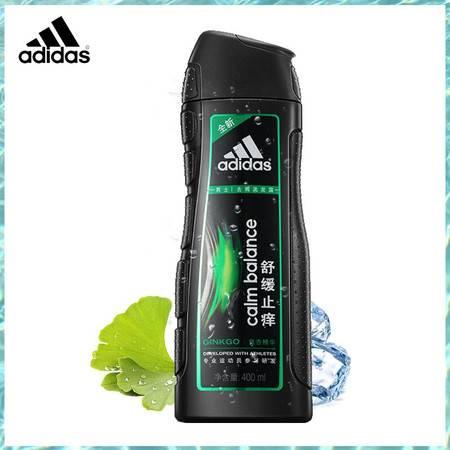 阿迪达斯(Adidas)去屑洗发露洗发水舒缓止痒400ML