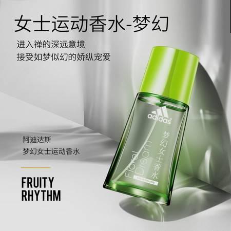 阿迪达斯(Adidas)女士持久香水自然淡香学生清新少女迷人香氛