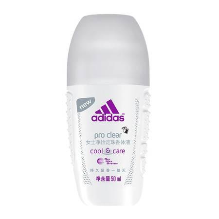 阿迪达斯(Adidas)女士走珠香体液滚珠香水抑汗去味50ML