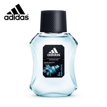 阿迪达斯(Adidas)男士香水 冰点50ml