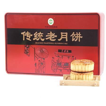 地方名品  惠香园  传统老月饼 铁盒  礼盒 8粒/盒  全国包邮