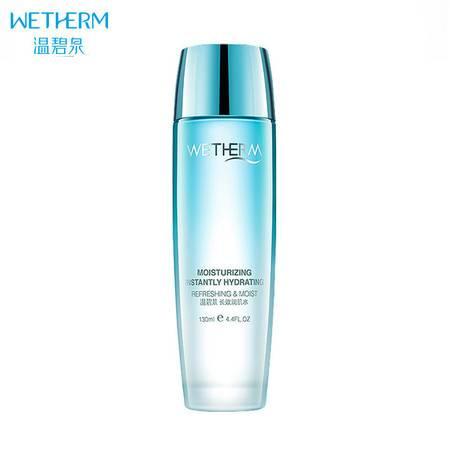 温碧泉长效润肌水130ml 补水保湿滋润爽肤水面部护肤