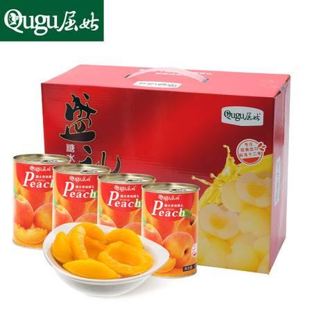 屈姑 糖水黄桃罐头礼盒装425g*12罐 砀山黄桃 节日礼盒