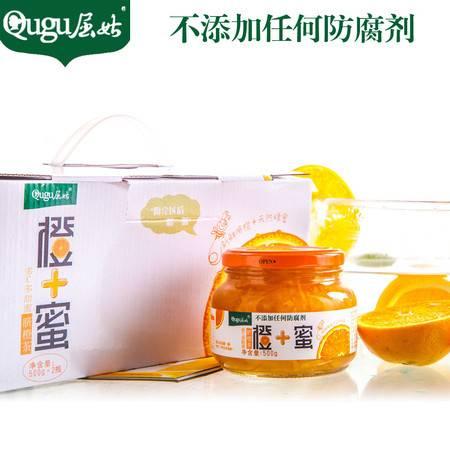 屈姑脐橙茶礼盒 秭归蜂蜜脐橙茶500g*2/盒 礼品包装