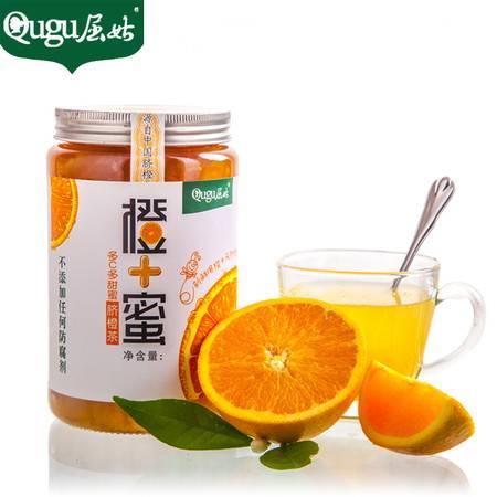 屈姑脐橙茶 秭归蜂蜜脐橙茶450g/瓶 实惠瓶装