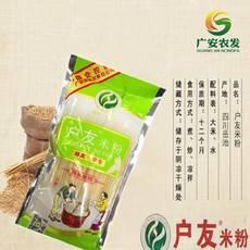 【广安农发】直条米线米粉360g/袋 简装 包邮 量大从优