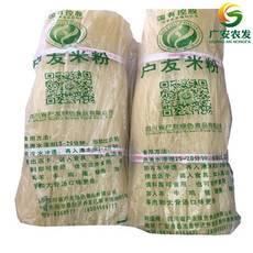 【广安农发】米线米粉5斤简装 家庭特惠装