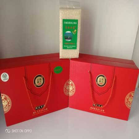 东极水稻黑龙江抚远县长粒香米5kg东北寒地黑土优质大米