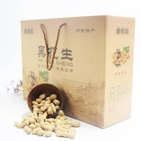 【兰考特色农品馆】黑花生种子带壳的 生的富硒黑花生带壳的花生 5斤