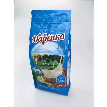 马克发俄罗斯进口牛奶奶粉无糖高钙800g大含量青少年中老年
