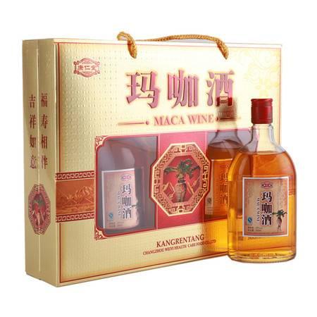 康仁堂玛咖酒营养酒补酒礼盒装500ml*2品牌健康滋补酒