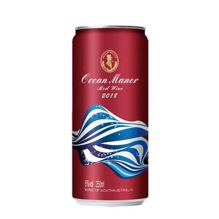 澳洲原酒进口红酒澳大利亚半甜红葡萄酒 网红时尚易拉罐装小冰錞酒