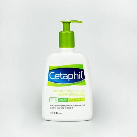 丝塔芙/Cetaphil 正品授权 倍润保湿乳 温和润肤 473ml 家庭装 婴儿孕妇敏感肌适用
