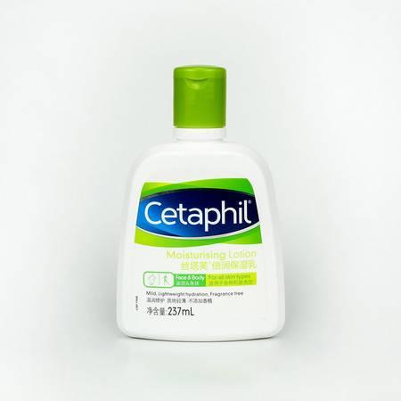丝塔芙/Cetaphil 正品授权 倍润保湿乳 温和润肤 237ml 婴儿孕妇敏感肌适用
