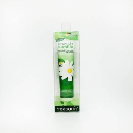小甘菊贺本清 herbacin 正品授权 德国原装 护手霜修护霜 75ml 最新日期