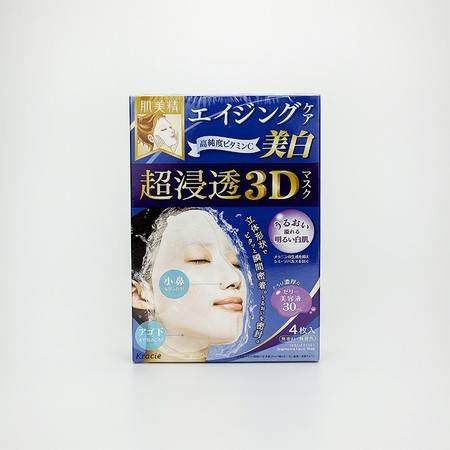 肌美精 原装进口(单盒装) 3D立体浸透保湿面膜 美白弹力/保湿倍润/软化角质滋润